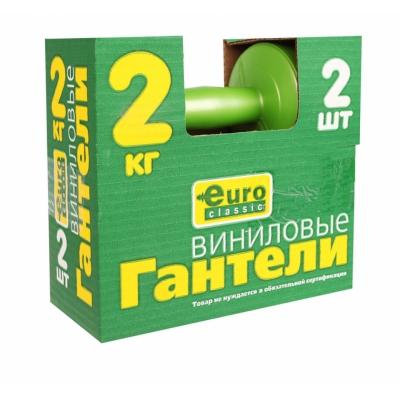 Гантели виниловые 2х2 кг